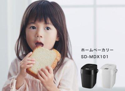 SD-MDX101 口コミ
