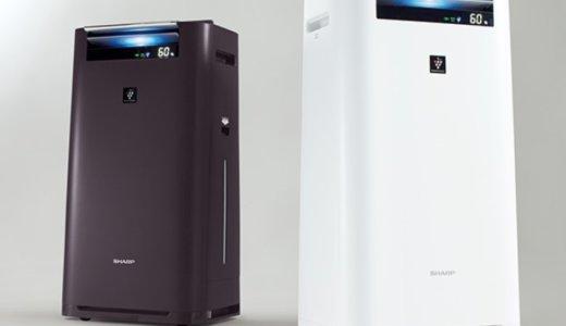 シャープ加湿空気清浄機 KI-GS70の口コミやレビュー評価!KI-HS70との違いや騒音性は?