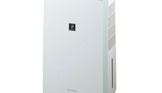 シャープ「冷風・衣類乾燥」除湿機 CM-J100の口コミやレビュー評価!騒音性や電気代は?