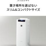 KI-HS40 口コミ