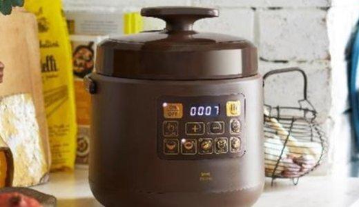 ブルーノマルチ圧力クッカーの口コミやレシピ!ご飯も炊ける?