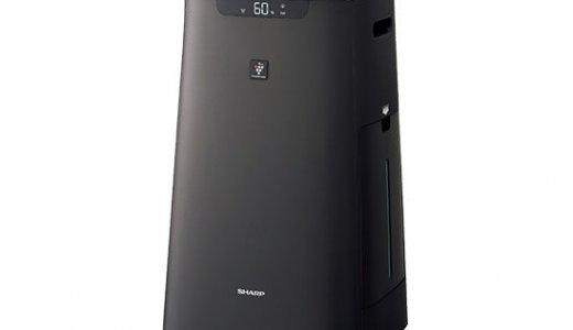 シャープ加湿空気清浄機 KI-NS70の口コミや評価!KI-LS70との比較や違いは?